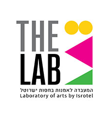 The Lab logo small